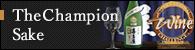 Champion Sake