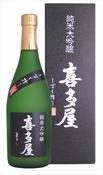 Jyunmai Daiginjo - Kitaya Shizuku Shibori