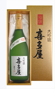 Daiginjo - Gokujo Kitaya