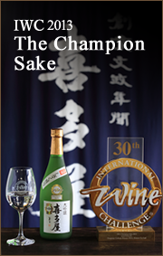 The Champion Sake