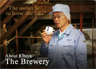 About Kitaya