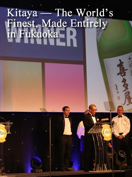 Kitaya - The World's Finest, Made Entirely in Fukuoka