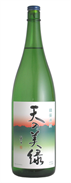 "Green Tea Shochu – ""Ten no Miroku""(1800ml)"