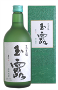 "Green Tea Shochu – ""Ten no Miroku Gyokuro""Gyokuro""(720ml)Bottle"